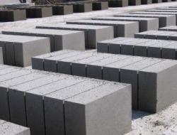 Бетон – универсальный и доступный строительный материал