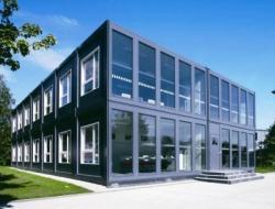 Строительство быстровозводимых и модульных зданий